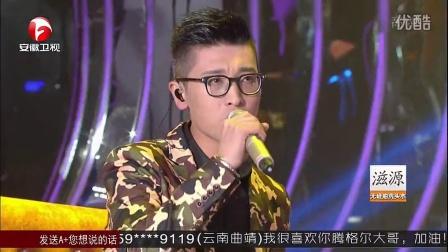 张淇&刘文杰&张赫宣(摇滚战队组曲)我为歌狂140705