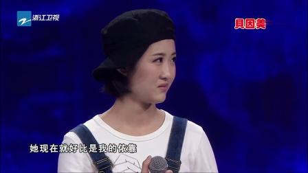 西安绝症女孩李娜 为父哽咽献歌《一生有你》 141011 中国梦想秀