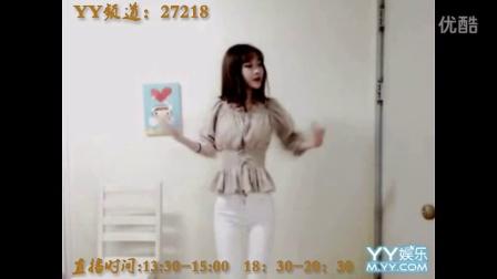 27218韩国萌妹子全书亨1218跳舞视频精选