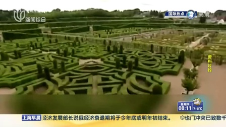 """法国:图尔前市长涉""""中国集体婚礼""""丑闻自杀 上海早晨 150409"""