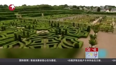 """法国图尔前市长涉""""中国集体婚礼""""丑闻自杀 看东方 150409"""
