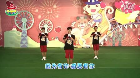 2015年最新体操大班体操小班早操中班器械操东城西街刘老师 (13)