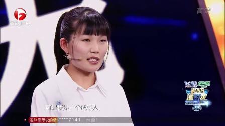 楊翠《我的老板是奇葩》150425 超級演說家