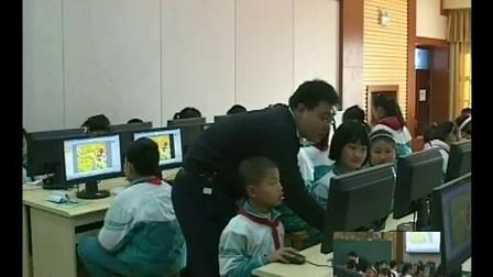 山東省小學信息技術優質課評比《路徑動畫》教學視頻