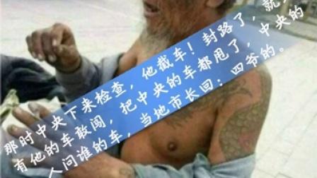 快手搞笑视频:莫磊,如今已衰老!《【快手笑话】》 搞笑微视频