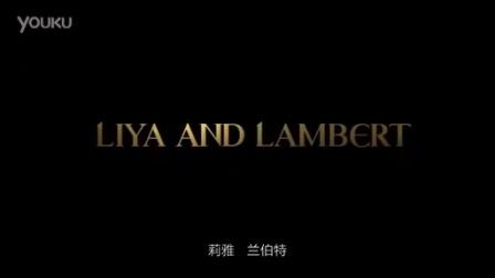 《龙之谷2 精灵王座》2016年夏季来袭