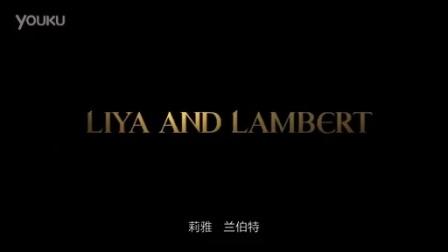 【国产】《龙之谷2:精灵王座》预告片曝光 2016年夏季来袭