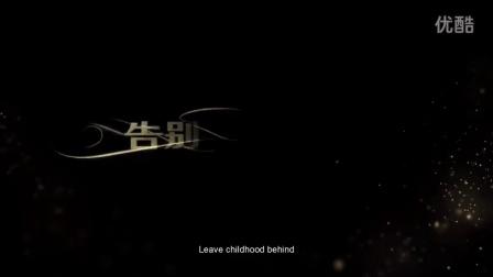 龙之谷:精灵王座电影预告