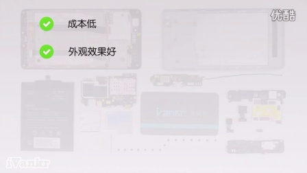 """[爱·拆]红米3拆解报告:有着""""AK47""""设计思路的手机/结尾有彩蛋@爱玩客iVankr"""