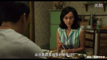 《人间中毒》正片 宋承宪赵茹珍床戏
