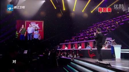 西安绝症女孩李娜 为父哽咽献歌《一生有你》中国梦想秀