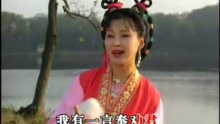 黃梅戲經典唱段100首之《打豬草》(對花)周珊、茆建琳