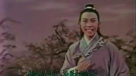 反修:黃梅戲電影  龍女