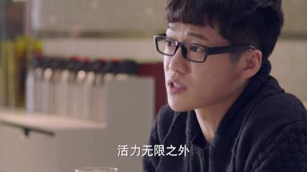 《我爱男保姆》韩阳借方原帮忙追陆晴