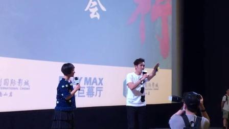 20160625深圳保利国际影城三人行钟汉良映后见面会