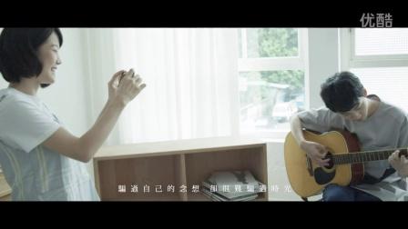"""黄得峯   [ 念想  ]   (电视剧""""必胜练习生""""片尾曲)"""