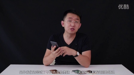 「科技美学」三星Galaxy Note7 测评