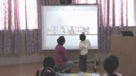 第六屆電子白板大賽《學習1-5的按量排序》(南京師大版幼兒園小班數學,南京市春暉幼兒園:柳楊)
