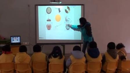 第六屆電子白板大賽《找朋友》(幼兒園小班數學,南京市建鄴區世紀星幼兒園:張輝)
