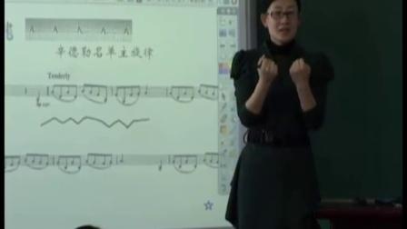 第五屆電子白板大賽《電影音樂》(人教版音樂七年級,大慶市第二十三中學:趙勝蘭)