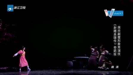 喜剧总动员第1期:第一集 小岳岳爆笑抢冰冰惹怒李晨 蒋欣偷吻常远急入洞房