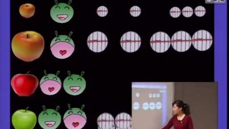 第五屆電子白板大賽《毛毛蟲啃蘋果》(中班音樂,昆山市實驗幼兒園:楊燕萍)