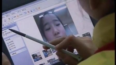 第五屆電子白板大賽《我的喜怒哀樂》(浙教版美術三年級,杭州市勝利小學:嚴妮娜)