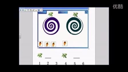 第五屆電子白板大賽《智救懶羊羊》(園本課程中班數學,無錫市機關幼兒園:盧琛)