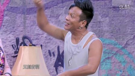 喜剧总动员第9期:20161105[预告]宋小宝爆笑秀芭蕾 于谦李咏大打出手