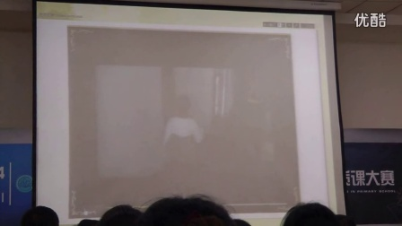 小学品德与社会说课+模拟上课视频 面对突发事件、面对地震怎么办
