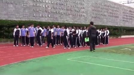 《彎道跑》教學課例(九年級體育,紅桂中學:李高景)
