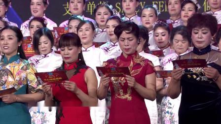 2019建德兰心旗袍春晚——-兰心姐妹(做一个正能量的女人)