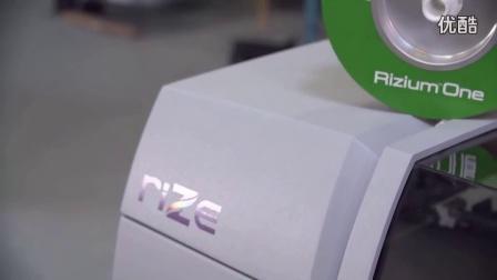 无需后处理的Rize公司工业级3D打印机
