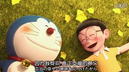 《电影哆啦A梦:伴我同行》主题曲 向日葵的约定 -钢琴版