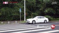 新車評網安全文明駕駛公開課 (2)避讓行人