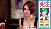 关爱八卦成长协会:第一季 戚薇取向之谜及Baby黄晓明年后结婚 120