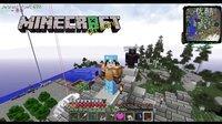 負豪渣解說:我的世界《重生三條命》Minecraft我又狗帶了!EP21