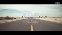 苏格兰创作男歌手Calvin Harris《Summer》【MV】