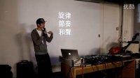 馬特音樂Ableton Live團體班說明會(上)講師DJ ? 問號