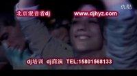 国外夜店dj打碟超嗨现场