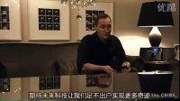 Paul van Dyk living with Digital Cribs