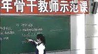 神經調節_高三生物優質課