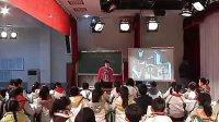 小學三年級品德與社會下冊《不說話的朋友》沈玲芳_蘇州市小學品德名師教學思想觀摩活動