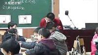 2010年浙江省科學年會-李愉均《空氣占據空間》