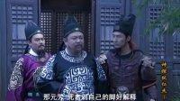 司文痞子:元芳神逻辑雷倒众生  47