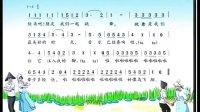 小學四年級音樂優質展示《快來吧,朋友》_花城版_王老師