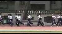 耐力訓練與身體素質練習 人教版_初二體育優質課