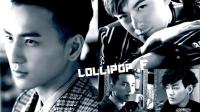 煜區錄製: 4/22 HitFM LOLLIPOP F代班DJ LIVE