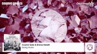 Cosmic Gate - Start To Feel [PRE-ORDER NOW!]