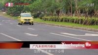 新車評網安全文明駕駛公開課 (6)路口駕駛篇